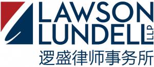 lawson-lundell_website